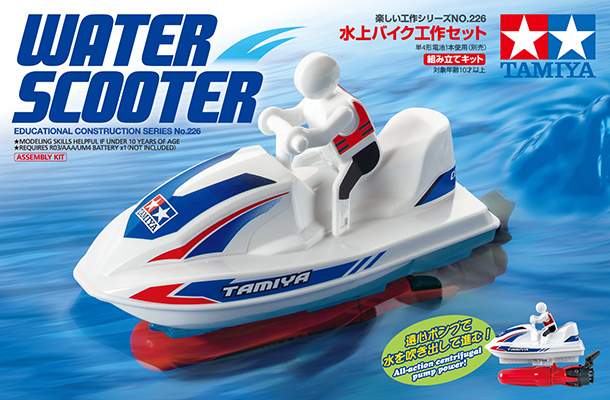70226_WATERSCOOTER_BOX_EDT