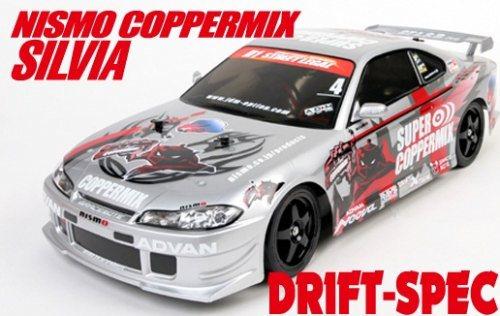 NISMO COPPERMIX SILVIA(TT-01D)