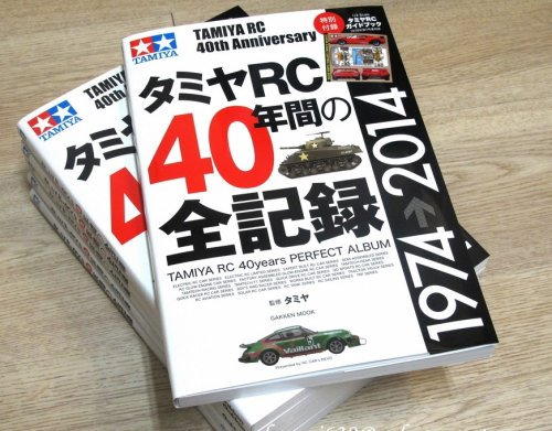 TAMIYA RC 40 YEARS ALBUM