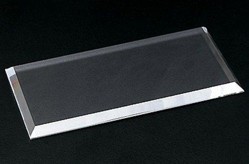 TAMIYA ACRYLIC DISPLAY BASE [RECTANGLE 100x200x8mm]